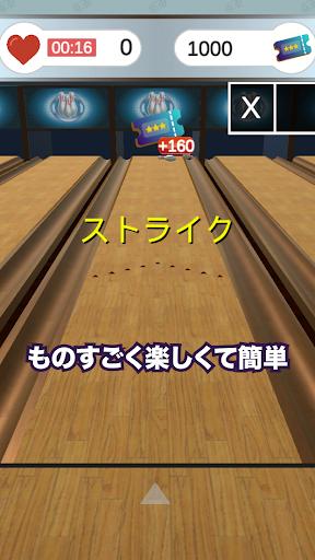 (JAPAN ONLY) Bowling Strike 1.537 screenshots 3