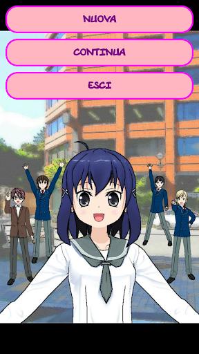 misaki 3 no otome screenshot 1