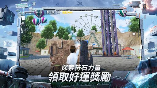 Code Triche PUBG MOBILE:絕地求生M (Astuce) APK MOD screenshots 6