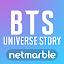 تحميل  BTS Universe Story