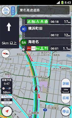LEXUS smartG-Linkのおすすめ画像3