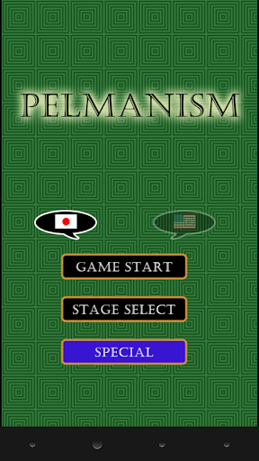 Pelmanism For PC Windows (7, 8, 10, 10X) & Mac Computer Image Number- 5