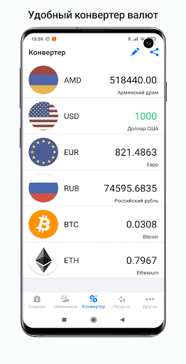 xe bitcoin valutar