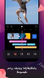 تحرير FilmoraGo الفيديو انتاج الفيديو مهكر Mod 6