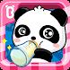 赤ちゃんの世話をする-BabyBus 子ども・幼児教育アプリ