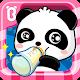 Baby Panda Pflege für PC Windows