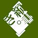 TATEditor - 縦書きエディタ