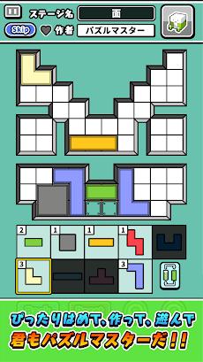 消しゴムパズルのおすすめ画像5