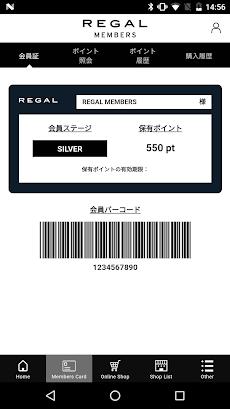 REGAL MEMBERS(リーガルメンバーズ)のおすすめ画像2