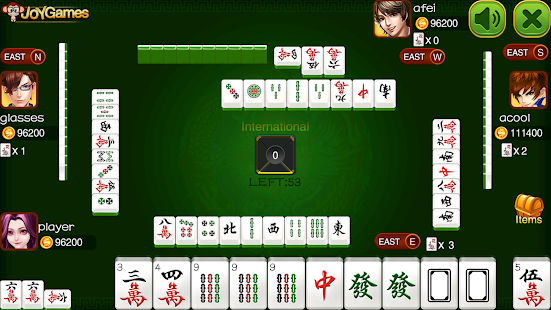 Chinese Mahjong 4.8 screenshots 1