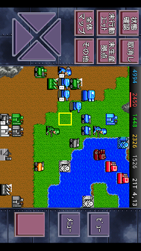 成金大作戦決定版3 2.1 screenshots 1