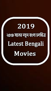 Latest bengali movies 2019 For Pc (Free Download On Windows 10, 8, 7) 1