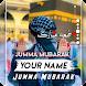 Jumma Mubarak Name DP Maker 2021