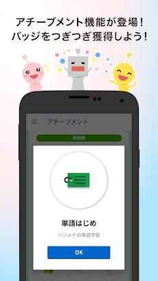 <英検公式>スタディギア for EIKENのおすすめ画像3
