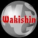ワキシン・グローバルサービス - Androidアプリ
