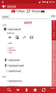 Turkish – Russian : Dictionary & Education 5.2 Mod + Data for Android 2