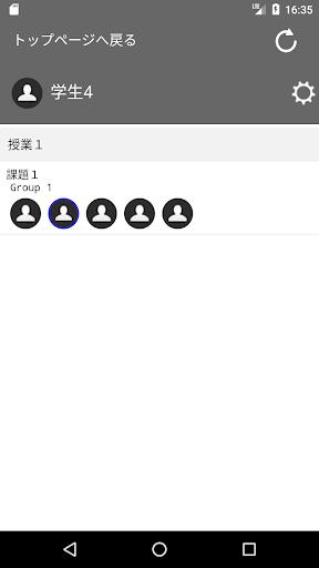 malo screenshot 1