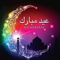 eid mubarak rose loveのおすすめ画像1