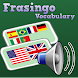 Aprender ingles vocabulario - Androidアプリ