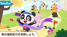 リトルパンダのスポーツチャンピオンのおすすめ画像1