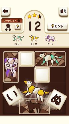 Pazoo -パズルゲームのおすすめ画像2