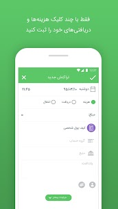 Nivo PFM: Observe, manage and save your money 10.10.27 Apk 3