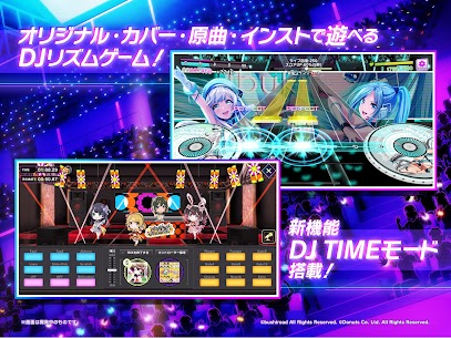 D4DJ Groovy Mix(グルミク) v2.1.8 Mod Menu [AutoDance with choosable %Perfect (Never Miss or Bad)] 6