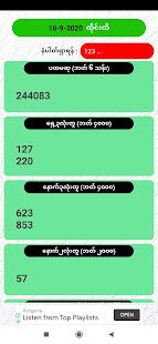Thai 2D LIVE 1.2 Screenshots 4