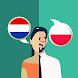 Dutch-Polish Translator - Androidアプリ