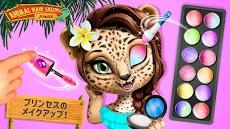 Jungle Animal Hair Salon 2 - ペットのために涼しいスタイルをのおすすめ画像1