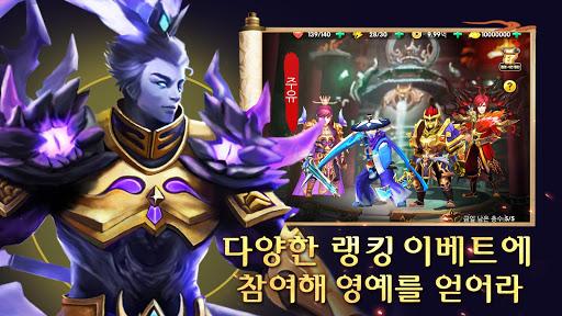 uc0bcuad6duad70uc6c5uc804 screenshots 2