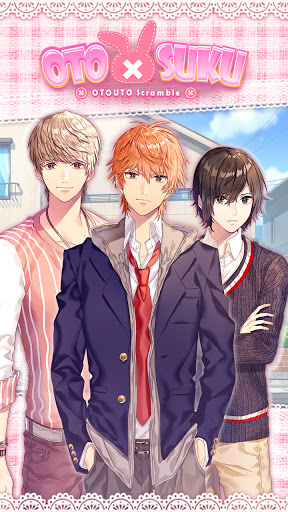 Otouto Scramble - Remake: Anime Boyfriend Romance  screenshots 5