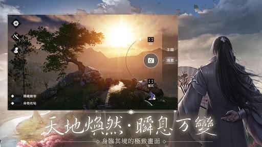 u6c5fu6e56u5927u5922  screenshots 18