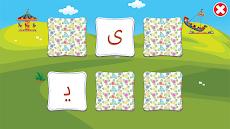 الفبای فارسی کودکان (Farsi alphabet game)のおすすめ画像5