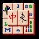 Mahjong - Androidアプリ