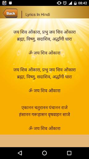 Jai Shiv Omkara apktram screenshots 7