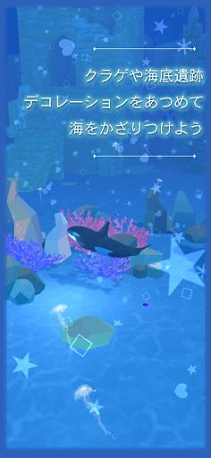 Virtual Orca Simulation game 3D -Aquarium World-  screenshots 1