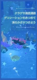 Virtual Orca Simulation game 3D -Aquarium World- 1