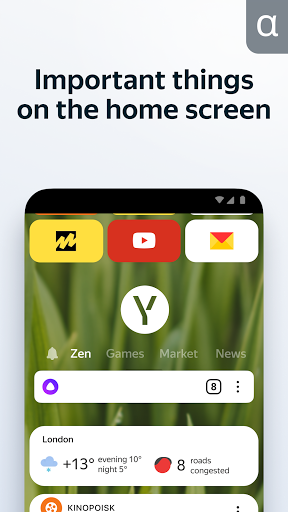 Yandex Browser (alpha)  screenshots 1