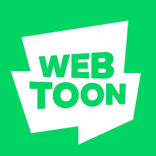 LINE WEBTOON: อ่านฟิน มันส์ฟรี
