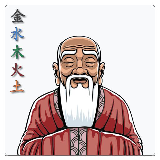 Shen-Acupuncture