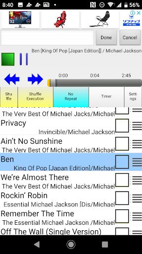Shuffle Useful Music Player screenshots apkspray 3