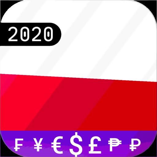 Fast Polish Zloty PLN currency converter 🇵🇱