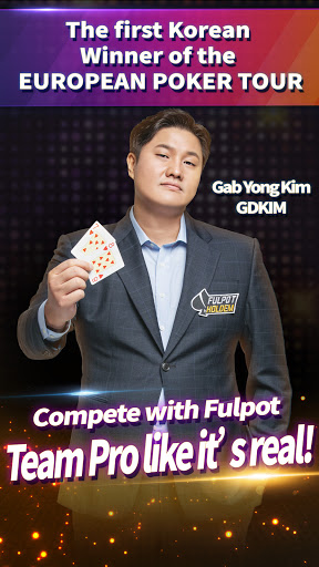Fulpot Poker : Texas Holdem, Omaha, Tournaments 2.0.55 screenshots 2