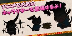 ねこねこ日本史 ~時代を変えニャアいかんぜよ!~のおすすめ画像3