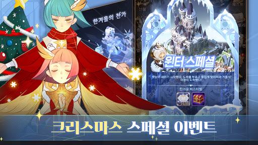 AFK uc544ub808ub098 1.55.01 screenshots 10