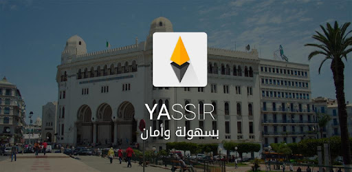 YASSIR - Apps on Google Play