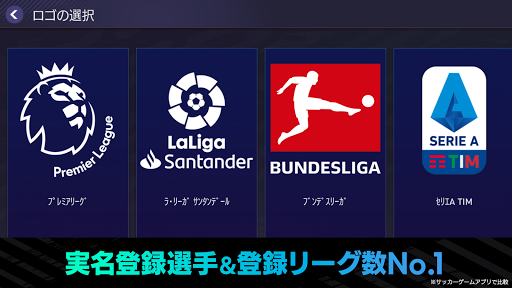 FIFA MOBILE  screenshots 2