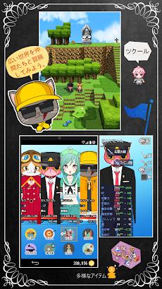 猫勇者RPG : 3DツクールRPGのおすすめ画像5