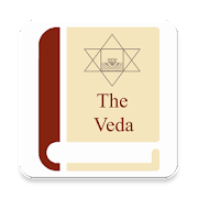 The Veda